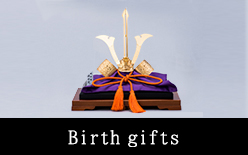 Birth gifts
